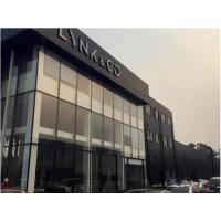 吉利领克汽车发展趋势好,采购领克4S店外墙铝单板就到广东德普龙来