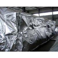 永一辉立体铝塑袋出口包装袋PE防尘袋厂
