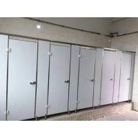 安顺市嘉大定制商城卫生间隔断酒吧洗手间隔断网咖厕所隔断订做