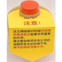 日本进口JSO-7润滑脂/阿玛达设备专用脂/LUBE润滑脂
