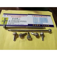 专业生产不锈钢410、304、316六角华司钻尾4.2、4.8、5.5、6.3*13-125长