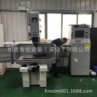 供应:恒能HNE450火花机(电加工机床)