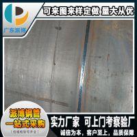 广州深圳珠海大口径厚壁钢板卷 直缝焊接钢管600-4000规格批发