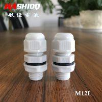 批发优质塑料接头公制牙M12L尼龙电缆防水接头尼龙葛兰头厂家直销