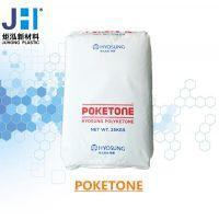 供应韩国晓星PK替代PA12材料抗化学 耐水解 高抗冲性