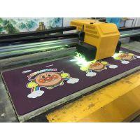 地毯UV平板打印机多少钱一台