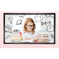 阳光幻影 55寸/65寸幼儿园教学触摸屏一体机智能白板互动多媒体会议培训平板