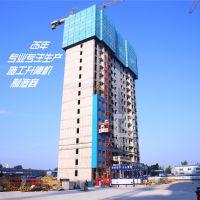 河南大诚施工电梯 建筑工地施工升降机 物料提升机 专用人货梯