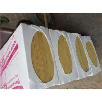 成都高温岩棉板耐火极限/外墙岩棉保温板厂家