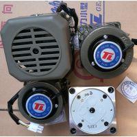 供应东历M540-402单相异步电动机