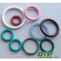 无毒环保白色硅胶橡胶圈