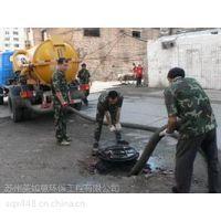 苏州吴中区长桥专业清洗下水道,管道清淤