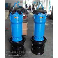 5000方流量潜水轴流泵_700QZB型号大型潜水电泵380V启动