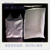 苏州云帆厂家供应大型设备包装袋 镀铝膜编织立体袋 防潮铝塑袋