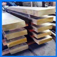 厂家现货H62黄铜板C2720环保黄铜排 铜棒 H62 黄铜板材加工 规格齐全