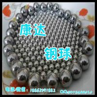 现货供应0.5-50.0mm碳钢球,碳钢珠,铁球,硬球,可电镀钻孔