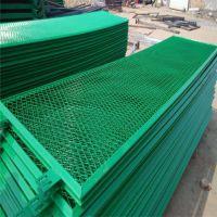 朋英 厂家促销 高速公路绿色防护网 浸塑钢板隔离栏