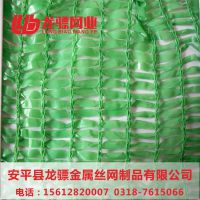 防尘网原材料 阻燃防尘网 合肥盖土网