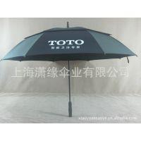 供应高档礼品伞订做 自动开关长柄伞 高尔夫伞自动礼品伞制作工厂