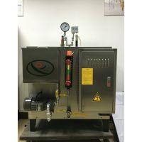 宇益108KW 电蒸汽锅炉全自动蒸汽发生器电热不锈钢节能环保小锅炉