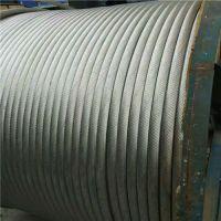 聚乙烯绝缘架空电缆成都厂家直销 厂家供应商电线电缆价格 大征电线有限责任公司