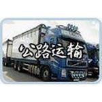 广州到北京回头车搬家大货车出租