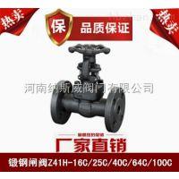 郑州Z41H锻钢闸阀厂家,纳斯威锻钢法兰闸阀价格