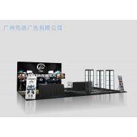 广州琶洲展会展位设计制作搭建公司