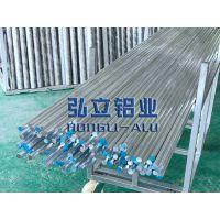 弘立氧化铝棒AL6063铝棒6063-T6