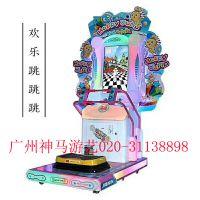 广州神马游艺供应V—537TF欢乐跳跳跳游艺机