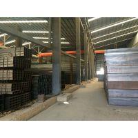 订制厚壁无缝方管 天津Q345B低合金厚壁方管300X300X16现货
