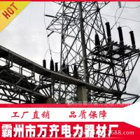 瓷套式/复合套管终端YJZWY3电缆附件 适用于150 ~1600mm2