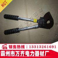 J13钢芯铝绞线剪刀 剪切钢绞线 棘轮剪 电缆钳线缆钳高碳钢