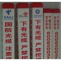 上海厂家供应冀航JH塑钢警告标志 电缆标志桩