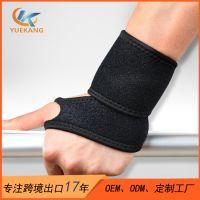SBR海绵加压健身举重运动护腕绑带防护运动护腕护具厂家