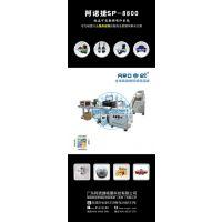 阿诺捷油性喷码机供应商 油性喷码机高附着力