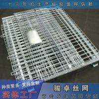 供应中型仓库笼|重型移动式周转铁框|车间铁网箱多少钱