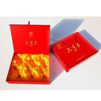 深圳天地盖礼品盒定制 特色食品精品盒天地盒印刷定做