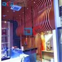 供应惠州写字楼商务大堂高级吊顶、木纹弧线铝方通 氟碳型材铝方通,可定制规格