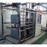 反渗透超纯水设备 EDI装置 高纯水制取设备