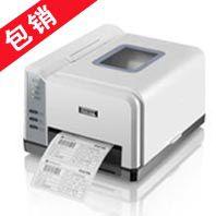 河南郑州商用博思得标签打印机 Q8 / Postek Q8 / Postek Q8打印机
