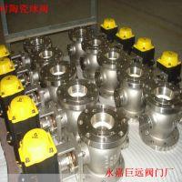 PQ40TC-25C 手动陶瓷偏心半球阀 永嘉巨远阀门厂