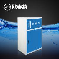北京净水器价格表优选欧麦特