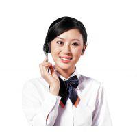 欢迎进入重庆江北区<美的热水器>各区售后服务维修』400-6231168电话