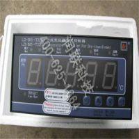 扬中干式变压器温控器LD-B10-T220D智能化干湿球温度湿度控制器TH-808