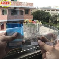 迪迈厂家光学级亚克力半反半透镜 不掉电镀层半透镜 透光度3-80度定做