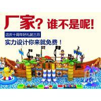 童乐源专业定制 糖果风 糖果系列 儿童乐园充气堡 可以免费咨询