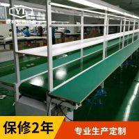 苏州皮带式流水线 平板电脑组装流水线 颖利铝材生产线厂家