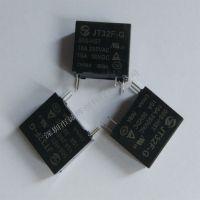 继电器:10A125V,常开,DC5V供电,18.4*10.2*15.3mm