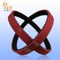 广州擎川输送带厂家直销立式包装机红色橡胶真空拉膜机皮带